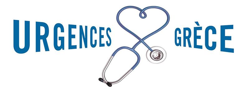 Action Grèce 2016: appel à solidarité pour les soins de santé