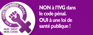 # IVG hors du code pénal - Facebook photo de couverture
