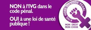 # IVG hors du code pénal - Twitter photo de couverture