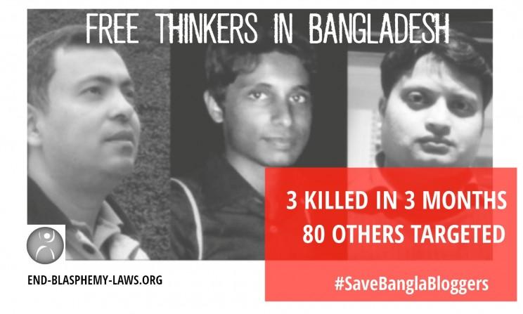 Soutenez les blogueurs du Bangladesh