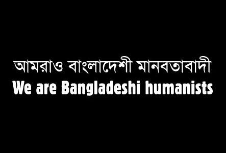 Blogueurs assassinés: le CAL co-signe une lettre ouverte au Gouvernement du Bangladesh