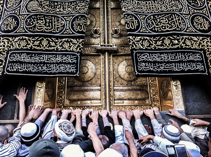 Cabale à la Kaaba?