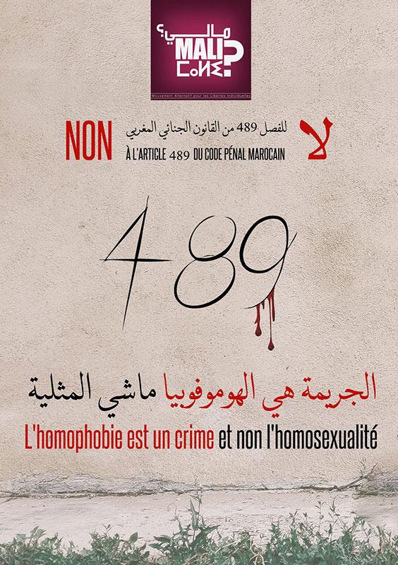 Féminismes arabes: «Un changement profond est en cours»