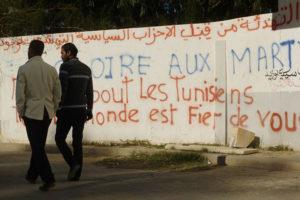 """Sidi Bouzid, une petite ville oubliée loin des côtes et de Tunis. C'est là qu'a débuté le """"printemps arabe"""" tunisien au lendemain du suicide de Mohamed Bouazizi, le 17 décembre 2010."""