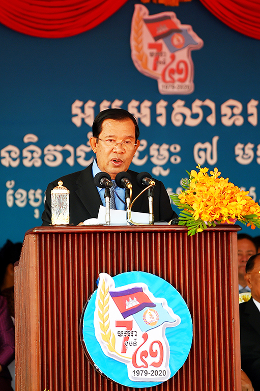 Cambodia's Prime Minister and president of the Cambodian People's Party (CPP) Hun Sen addresses supporters during a ceremony marking the 41st anniversary of the fall of the Khmer Rouge regime in Phnom Penh on January 7, 2020. (Photo by TANG CHHIN Sothy / AFP)