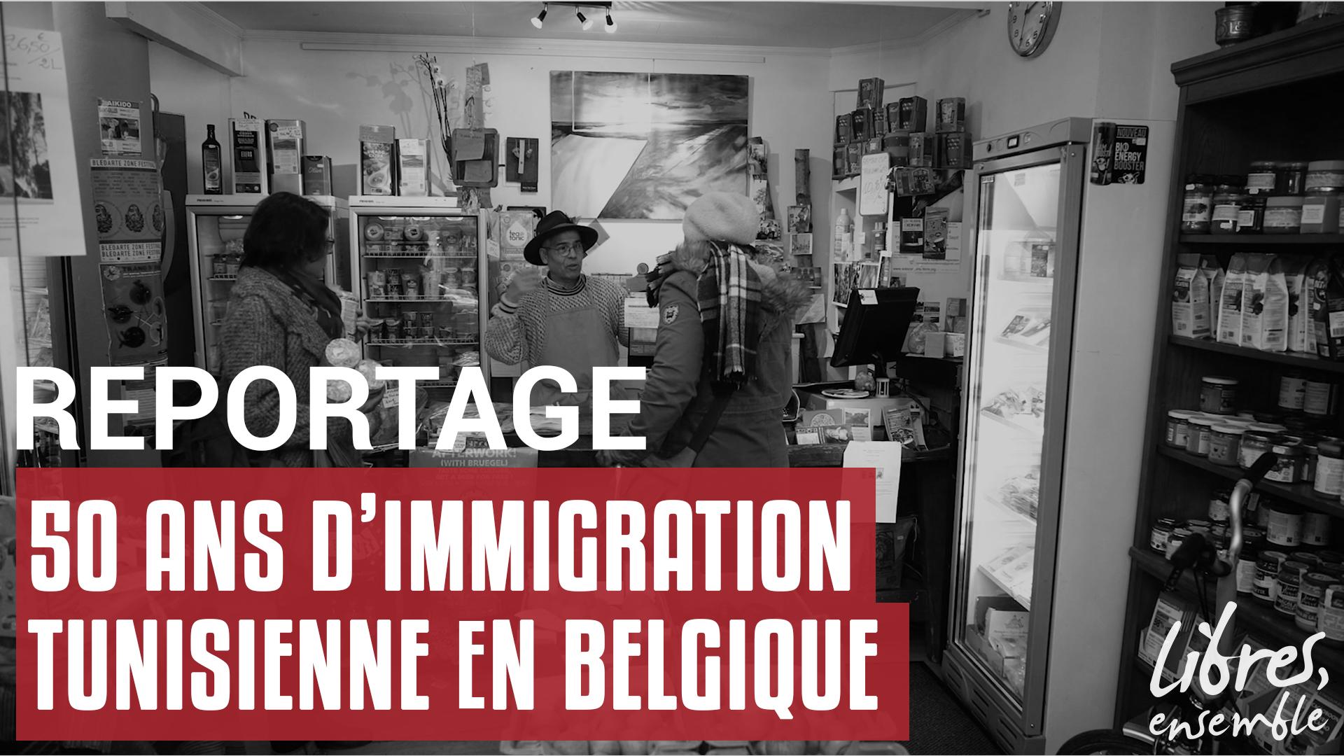 50 ans d'immigration tunisienne en Belgique