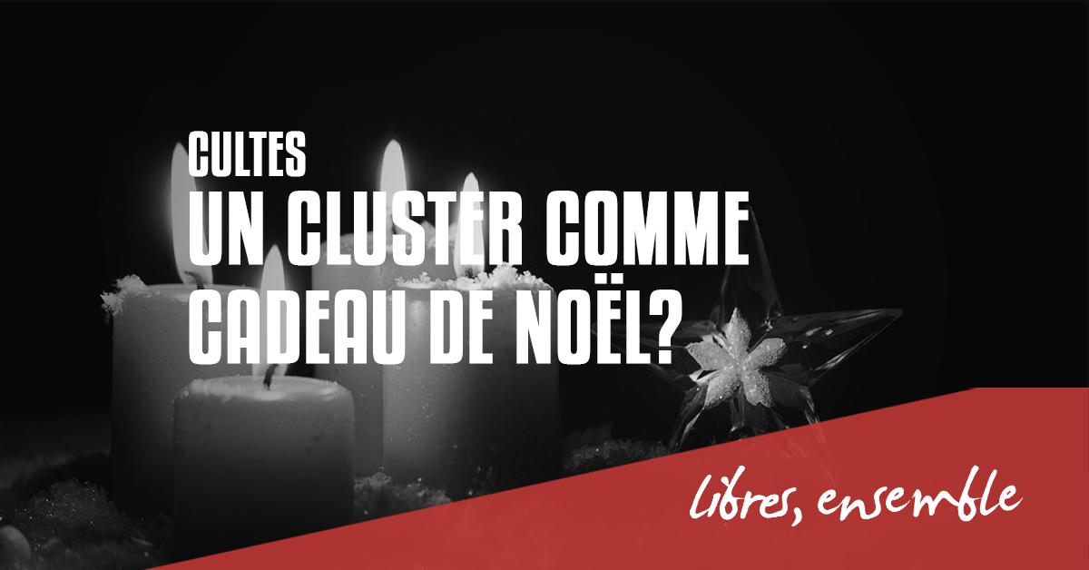 Cultes: un cluster comme cadeau de Noël?